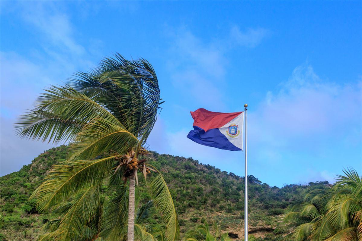 St Maarten Anguilla Ferry Terminal Reopens