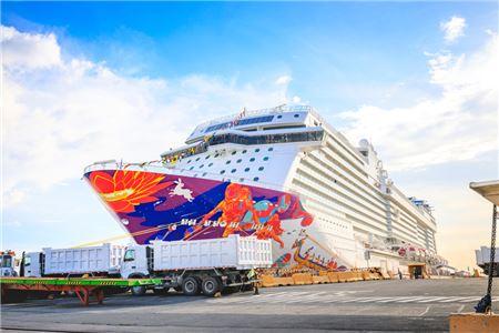 Coronavirus Update: Another Cruise Ship Quarantined