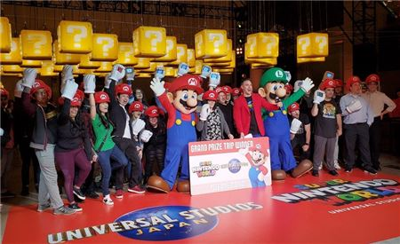 Universal Studios Japan Holds Event Promoting Super Nintendo World in NYC