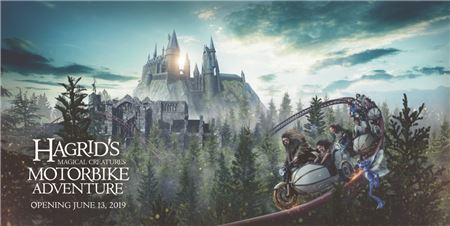 New Details on Universal Orlando's New Hagrid-Themed Coaster Ride