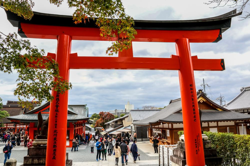 Ten Myths About Travel to Japan