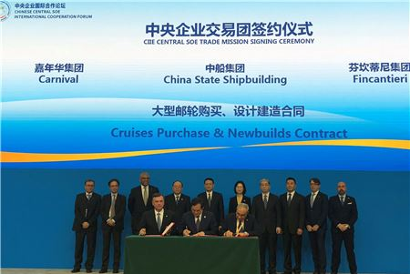 Carnival Corp. Launches Chinese Cruise Brand, Targets 2019