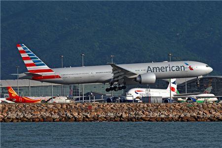 Coronavirus Update: Rundown of Impacted Tours and Airlines