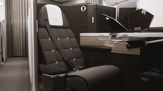 New British Airways Business Class Suite