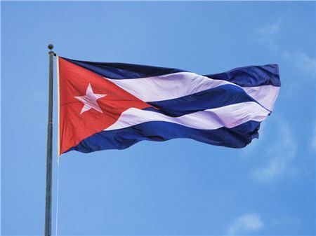 Pres. Trump To Reverse Cuba Policy