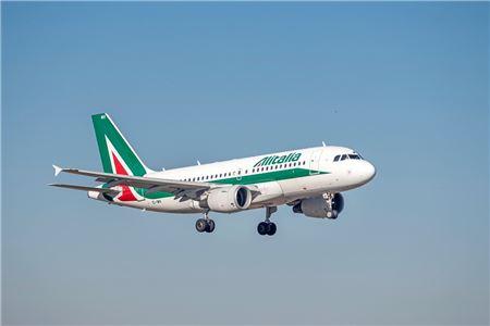 Alitalia Airlines Still Facing Bankruptcy