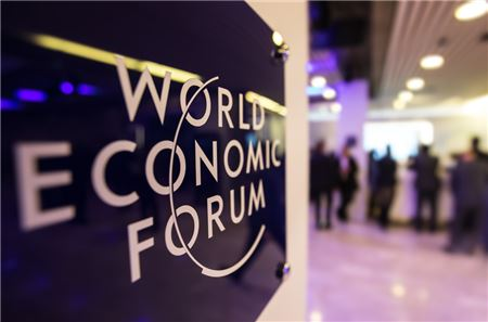 High Tech Airport Security Initiative Launched at Davos World Economic Forum