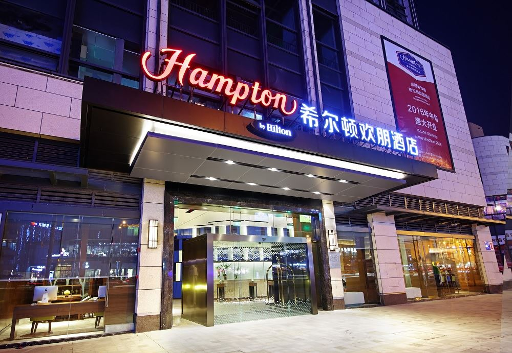 Hilton Closes 150 Hotels in China, Gauges Impact of Coronavirus