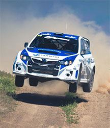 Become a rally car champ in no time with brite spokes' Let's Rally package.